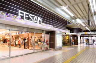 盛岡駅ビルFESAN(フェザン)